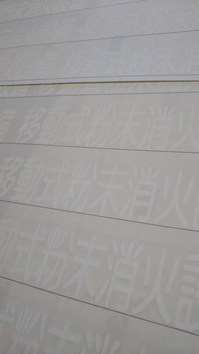 f:id:sign-miyazaki:20191108090953j:plain