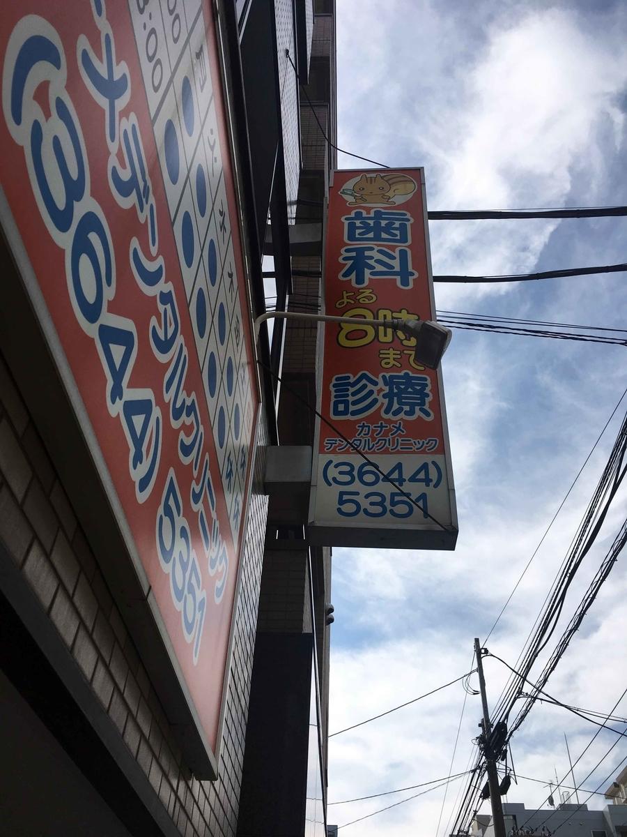 f:id:sign-miyazaki:20191114135018j:plain