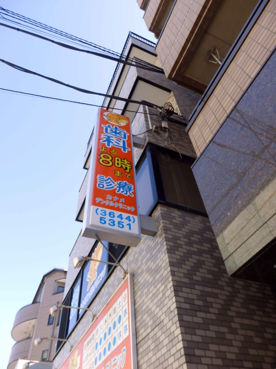 f:id:sign-miyazaki:20191114135307j:plain