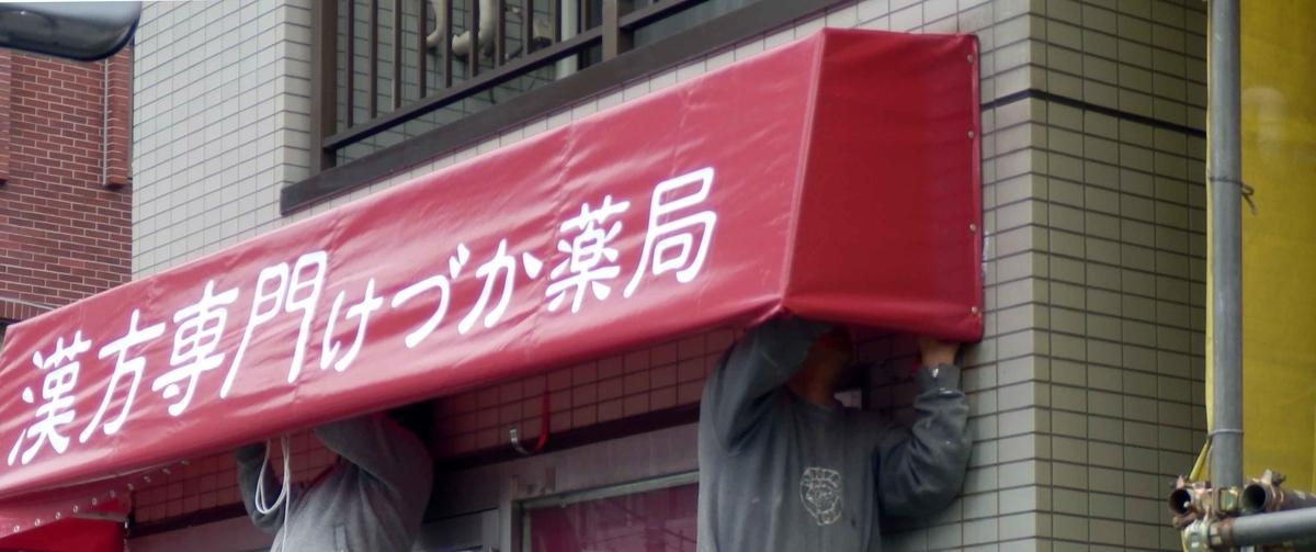 f:id:sign-miyazaki:20191206172111j:plain