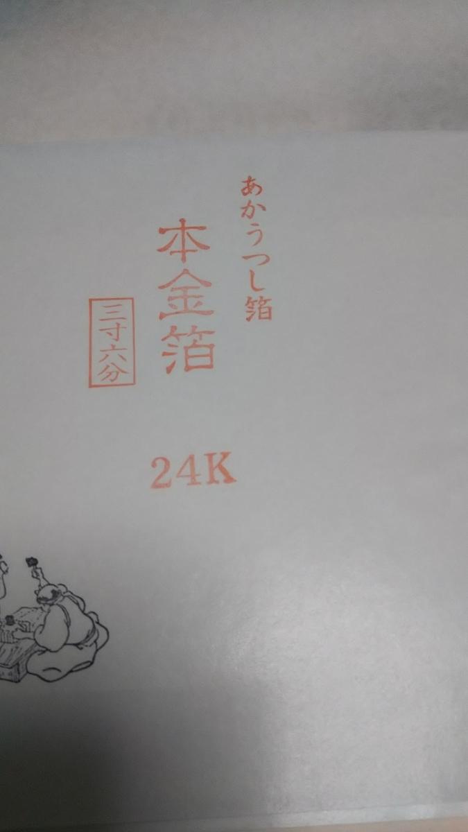 f:id:sign-miyazaki:20191209152141j:plain