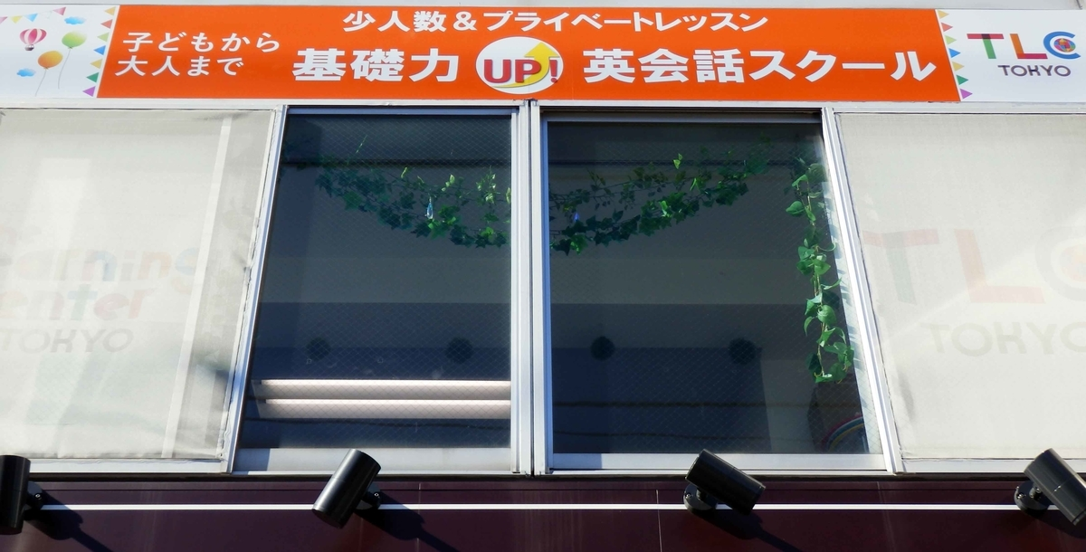 f:id:sign-miyazaki:20191213162938j:plain