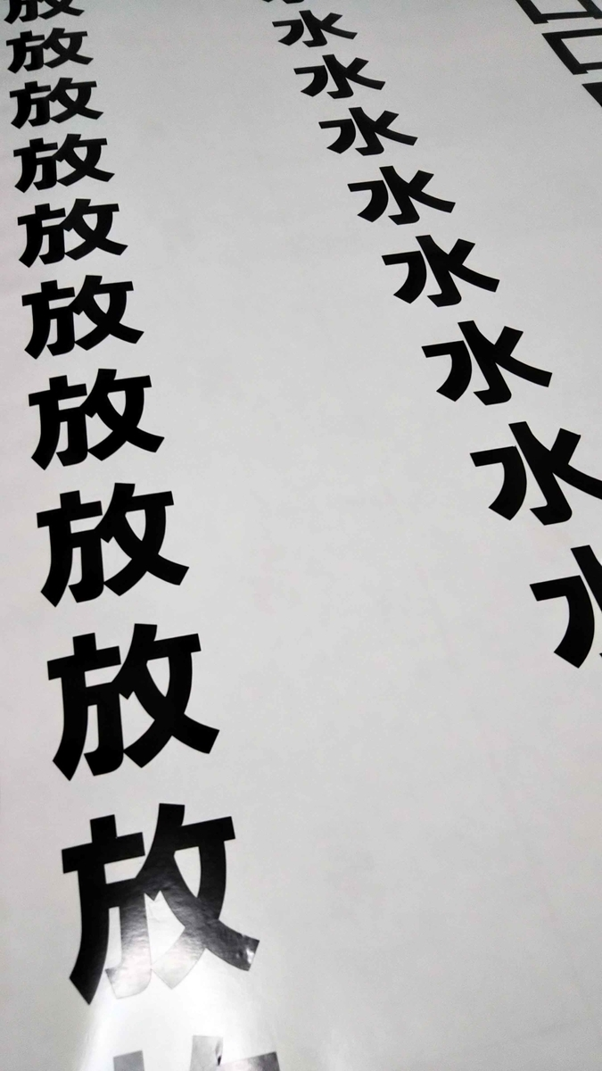 f:id:sign-miyazaki:20191227114002j:plain