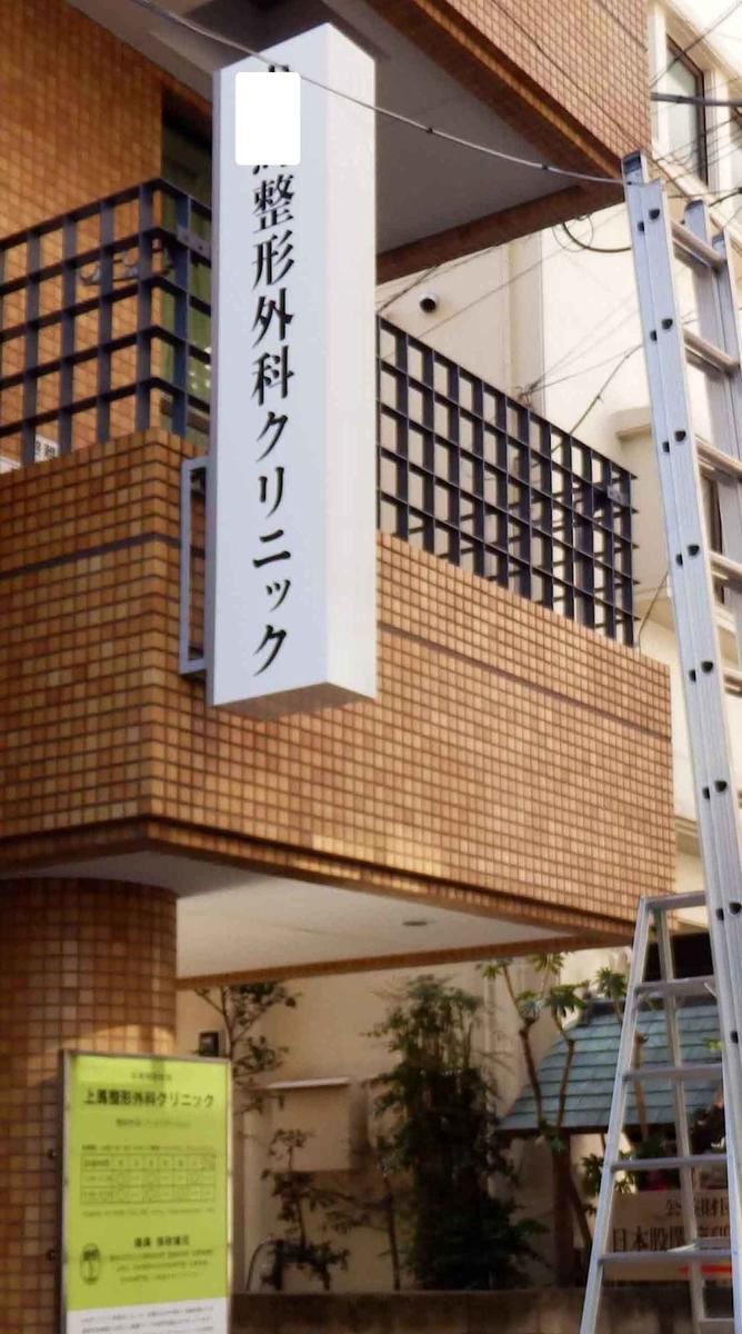 f:id:sign-miyazaki:20191227114406j:plain