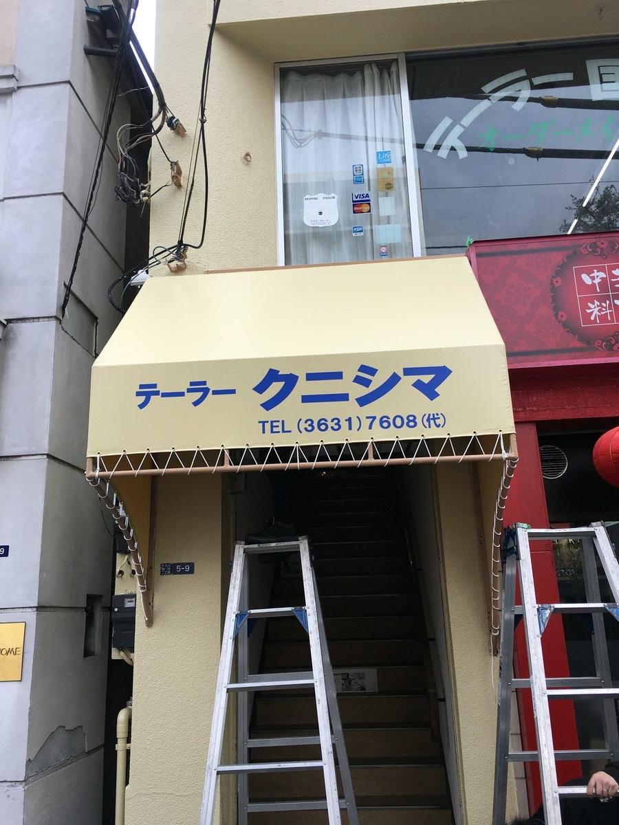 f:id:sign-miyazaki:20200819124745j:plain