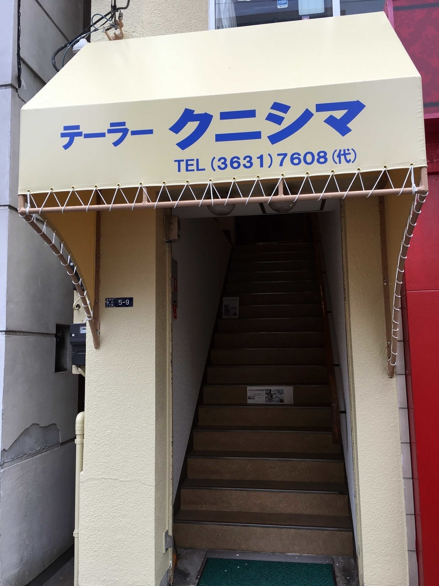 f:id:sign-miyazaki:20200819124800j:plain