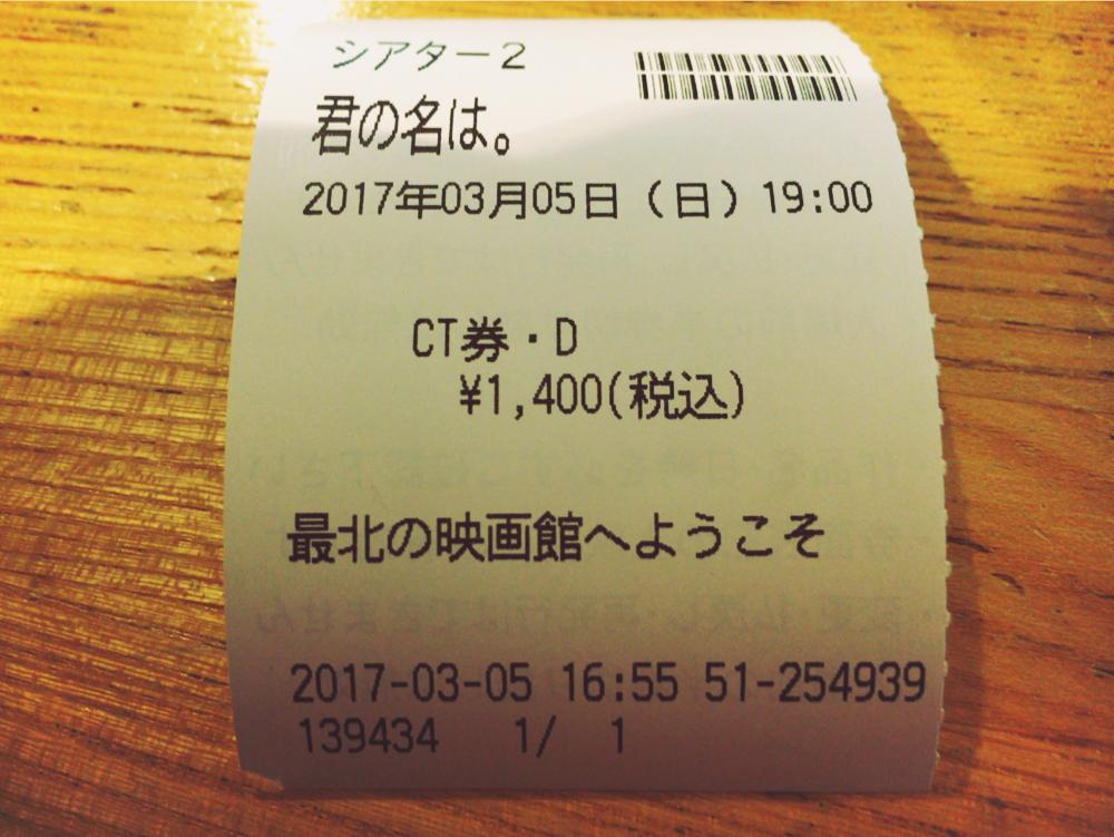 f:id:signal51:20170305220724j:plain