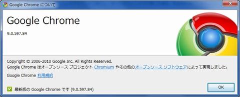20110205094627