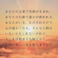 f:id:sihoryo:20191129104301j:plain