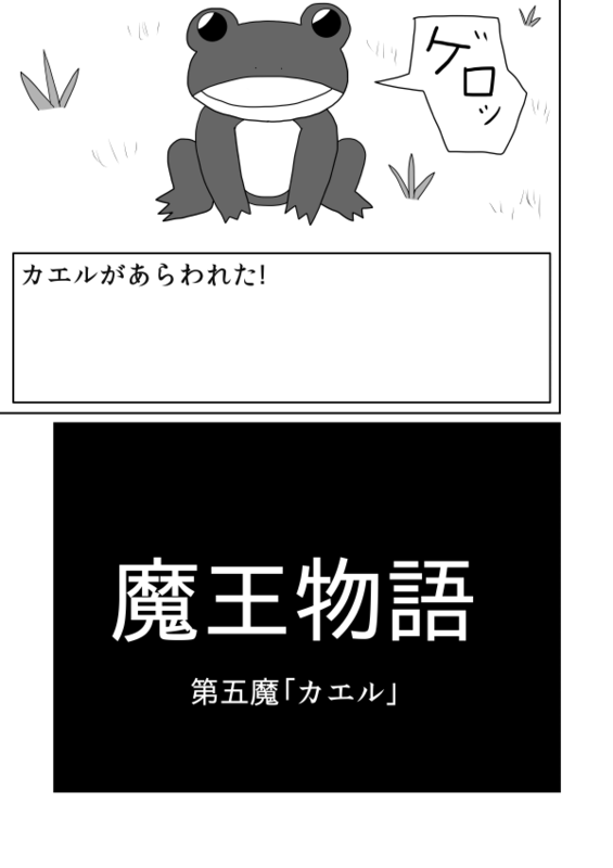 f:id:siihu:20141202195808p:plain