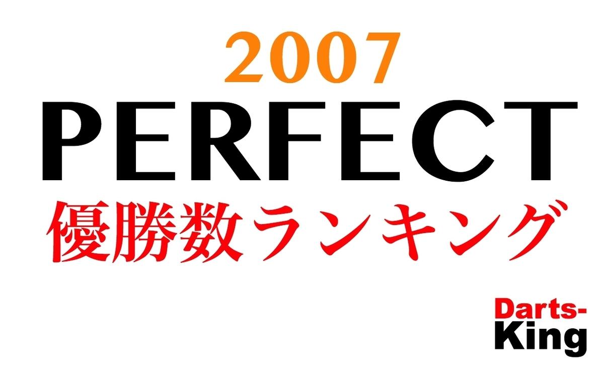 f:id:siiiza:20200330201206j:plain