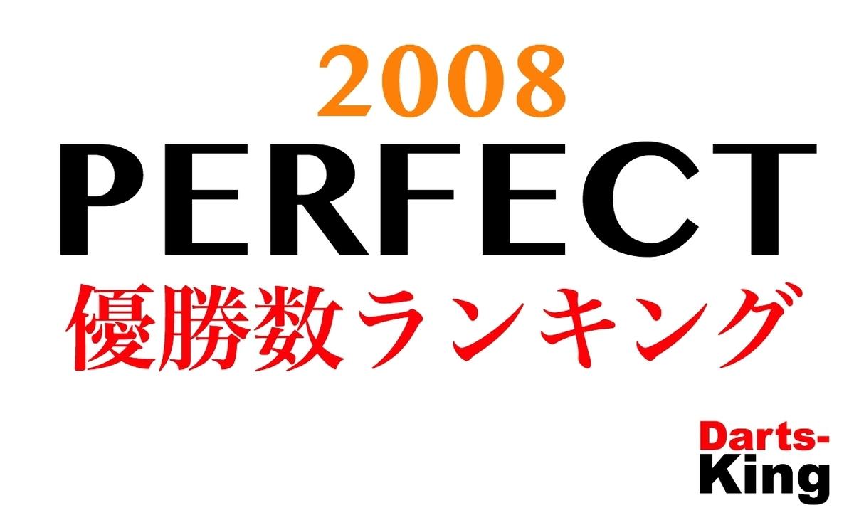 f:id:siiiza:20200330202408j:plain