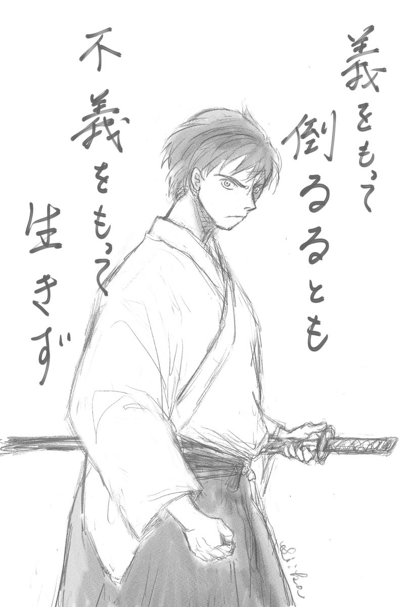 f:id:siiko-namazu:20191102153916j:plain