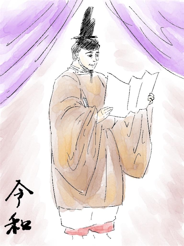 f:id:siiko-namazu:20191107110321j:image