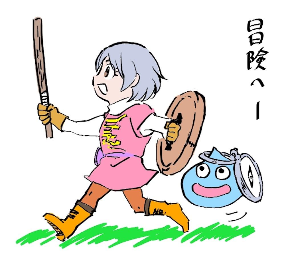 f:id:siiko-namazu:20191112143407j:image
