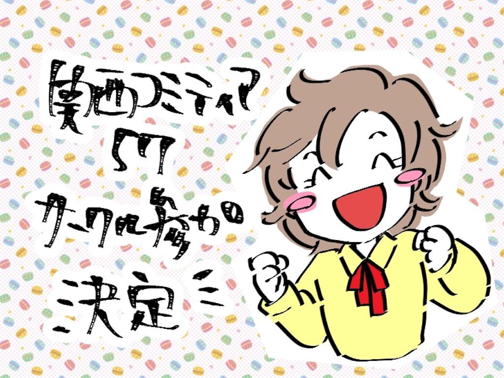 f:id:siiko-namazu:20191115224301j:plain