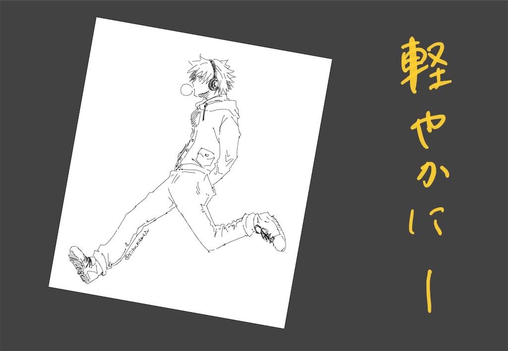 f:id:siiko-namazu:20191126144523j:image