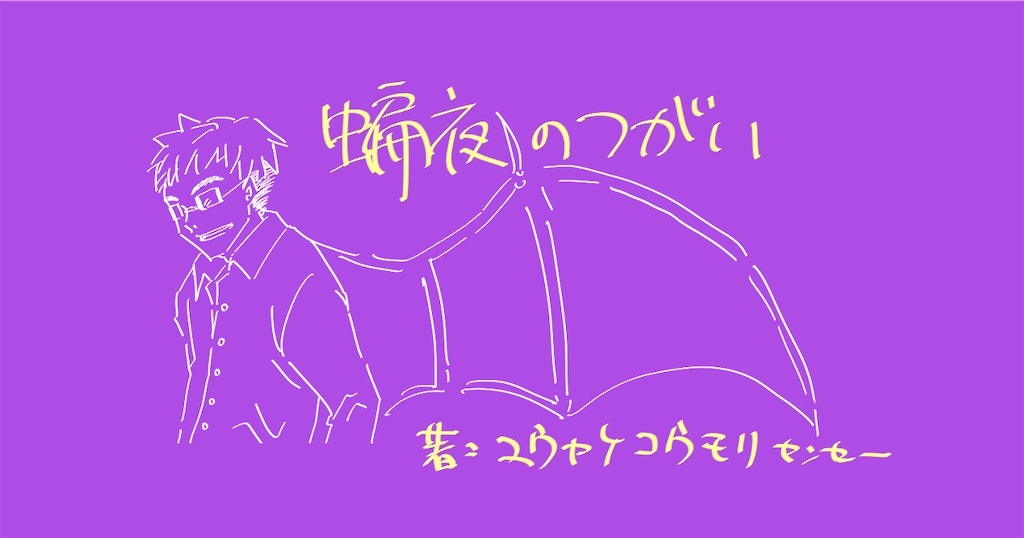 f:id:siiko-namazu:20191208164210j:image