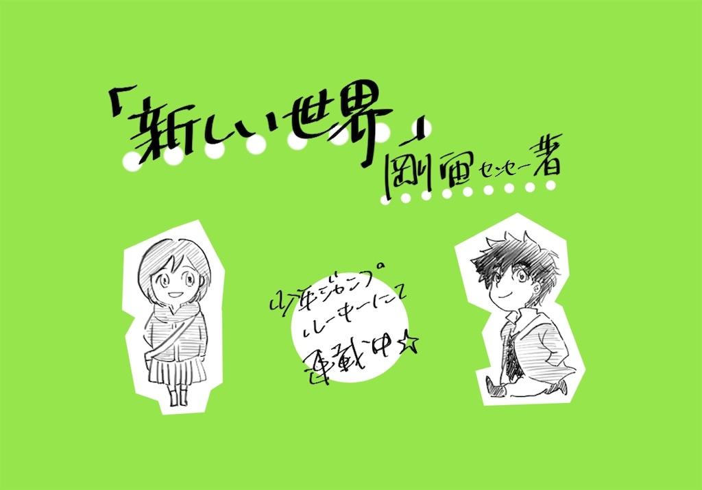 f:id:siiko-namazu:20191208164235j:image