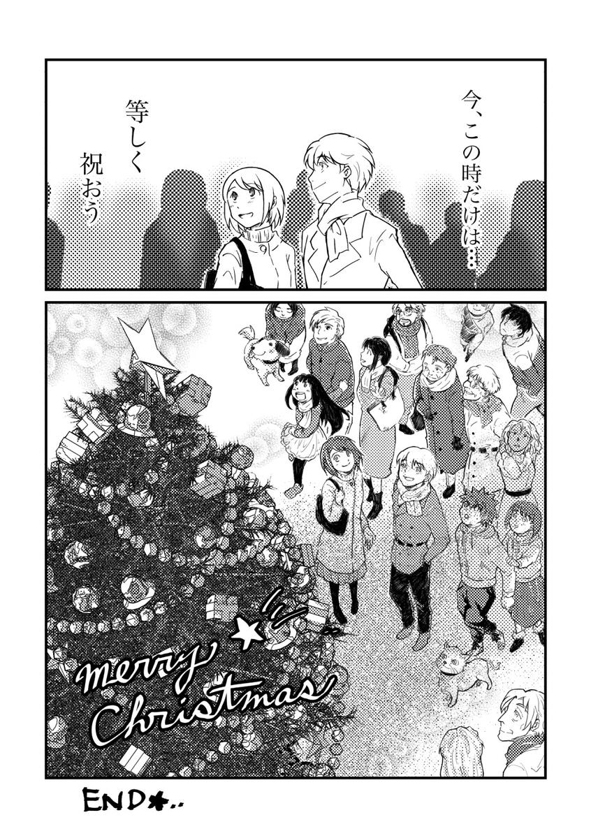 f:id:siiko-namazu:20191221100853j:plain