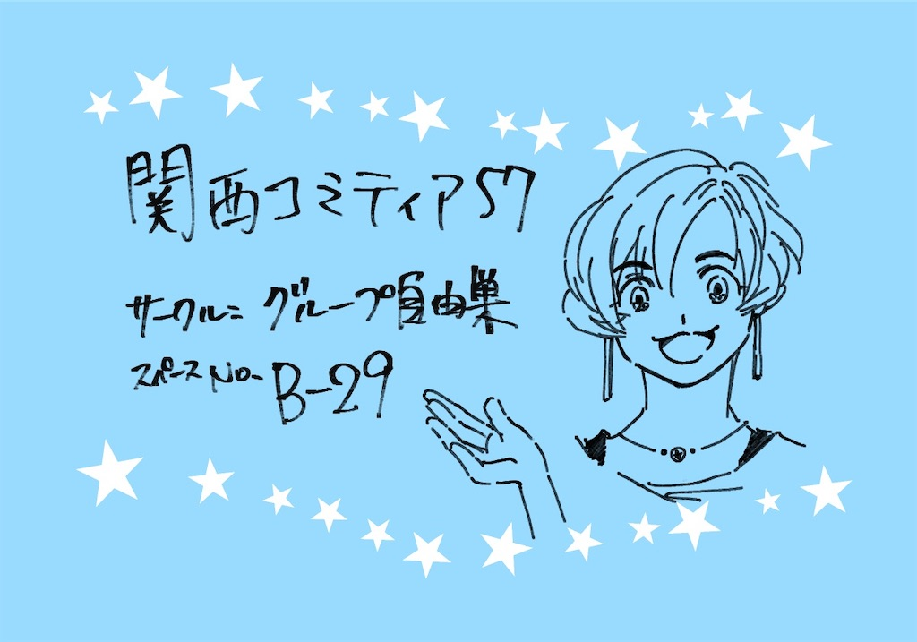 f:id:siiko-namazu:20191230211217j:plain