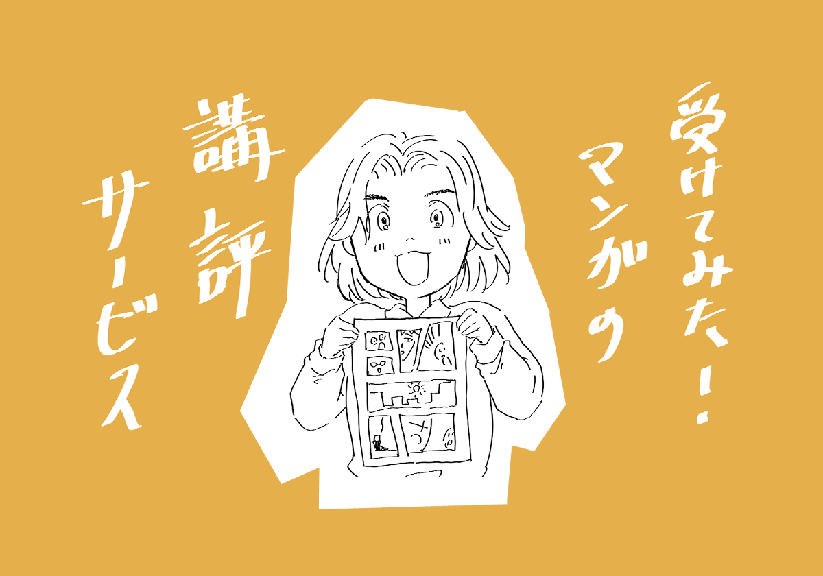 f:id:siiko-namazu:20200108210201p:plain