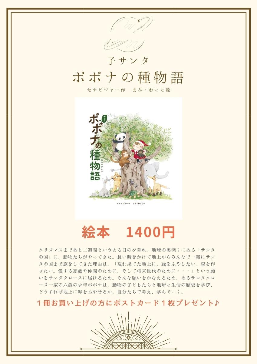 f:id:siiko-namazu:20200126154322j:plain