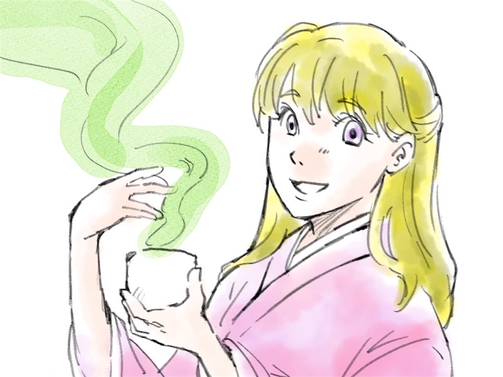 f:id:siiko-namazu:20200202182722j:image