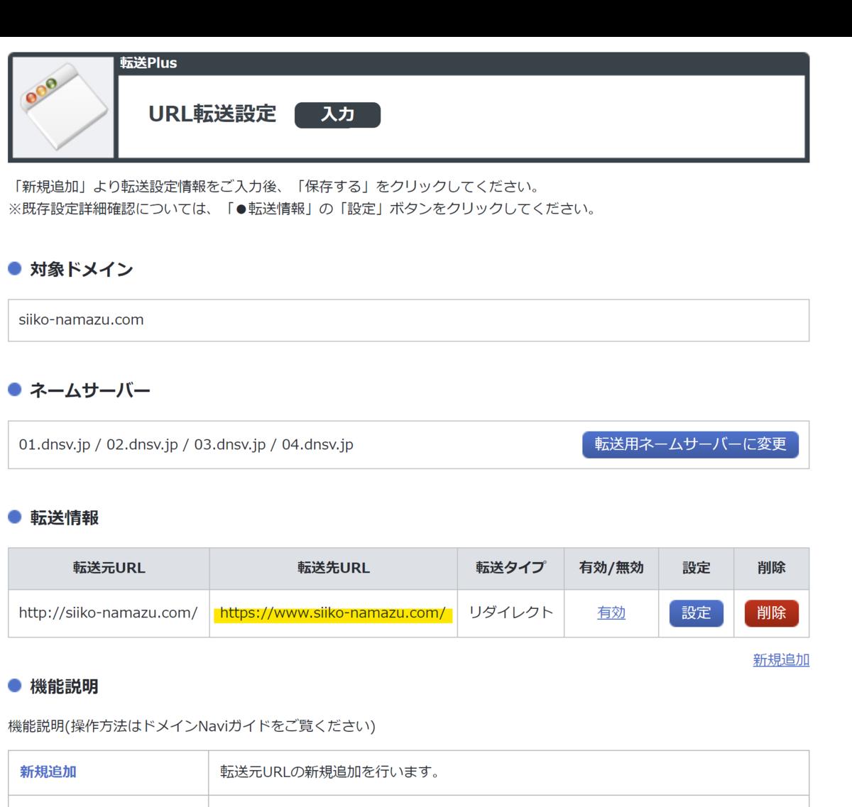 f:id:siiko-namazu:20200209125053p:plain