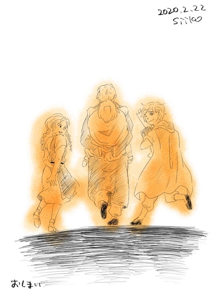 f:id:siiko-namazu:20200222204511j:image