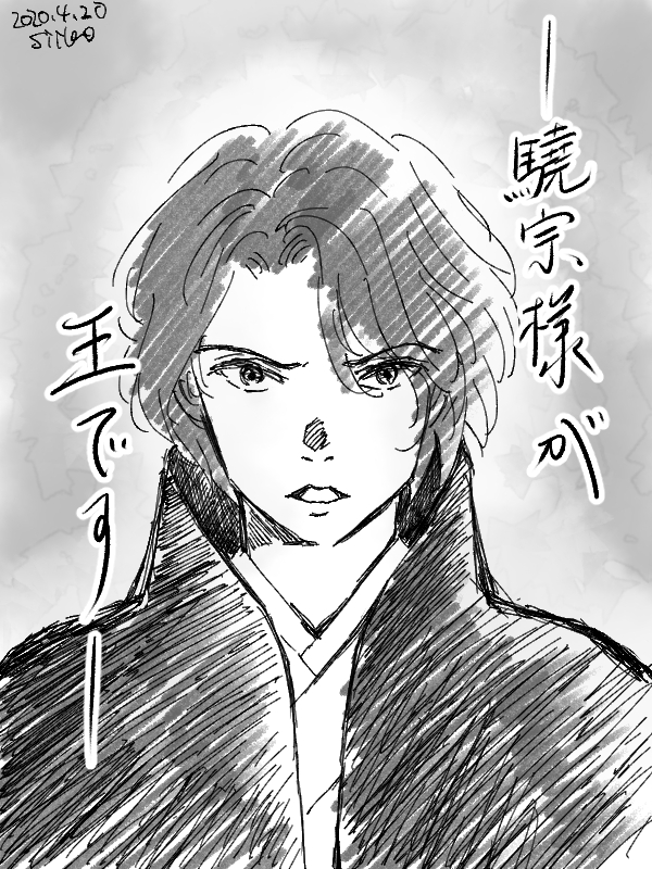 f:id:siiko-namazu:20200429231404j:plain