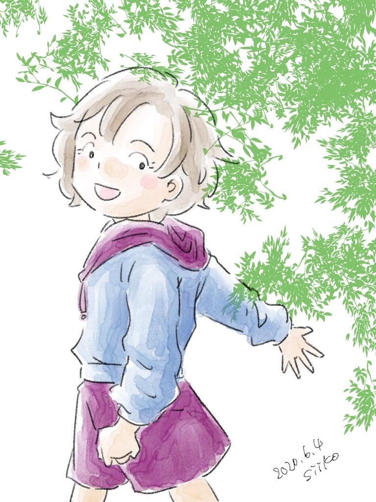 f:id:siiko-namazu:20200709163343j:image
