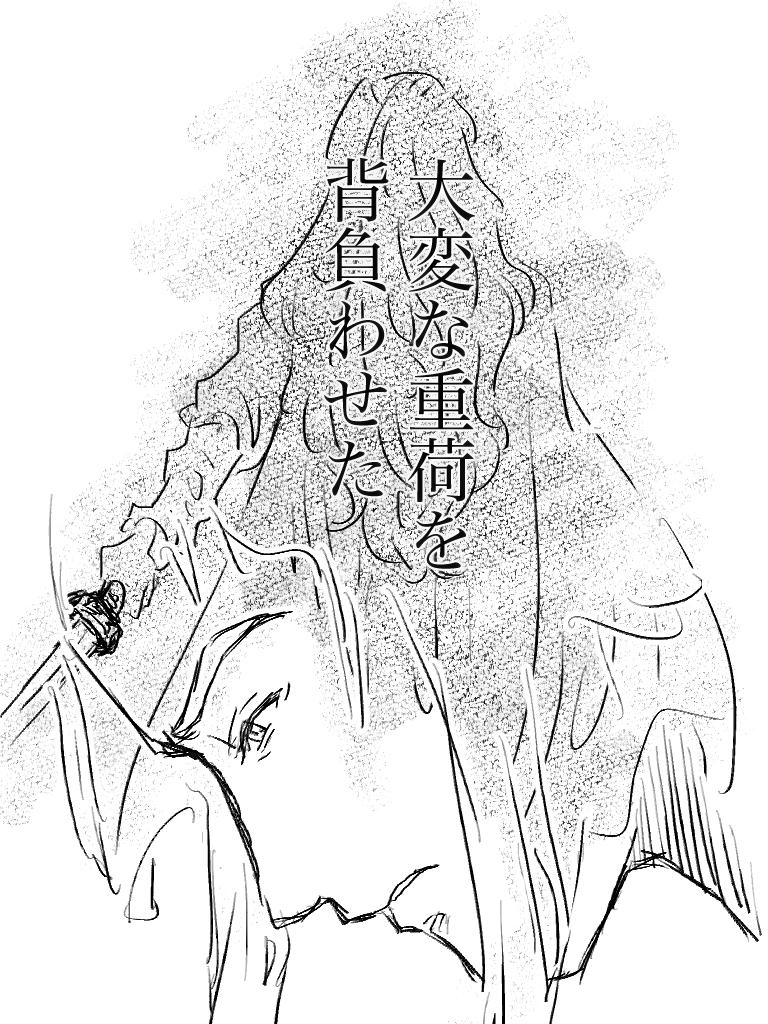 f:id:siiko-namazu:20200725202431j:plain