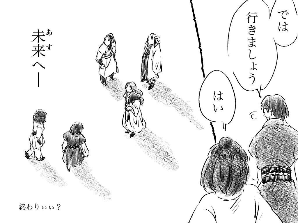 f:id:siiko-namazu:20200725202536j:plain