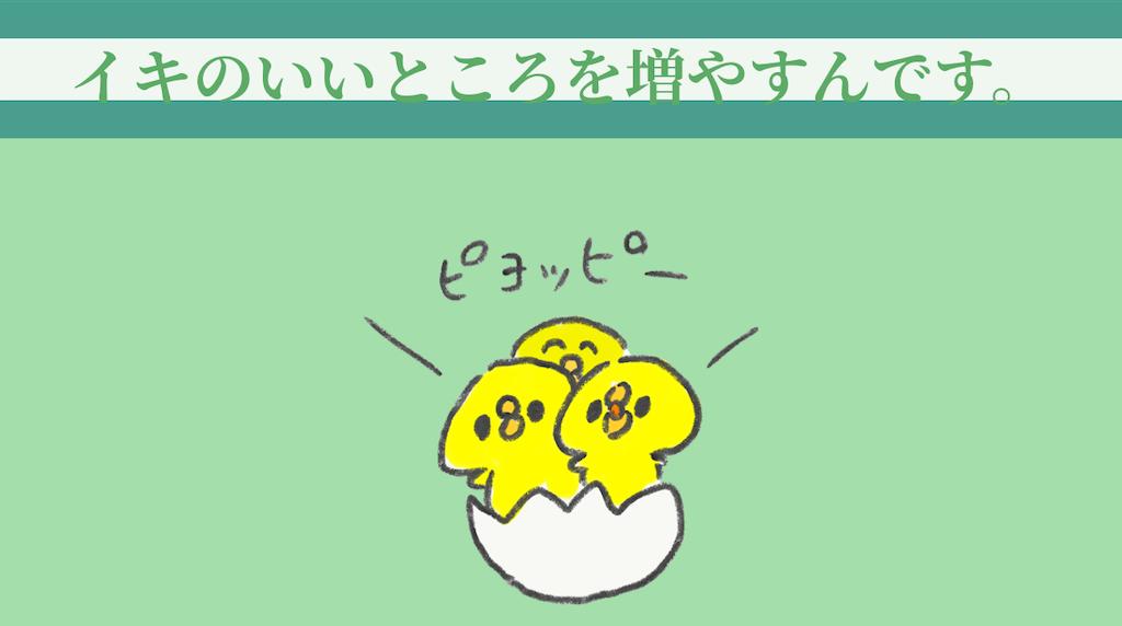 f:id:sika-fox:20200522234352p:image