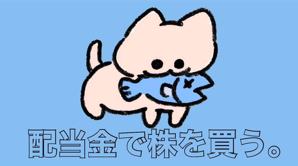 f:id:sika-fox:20200705202730p:image