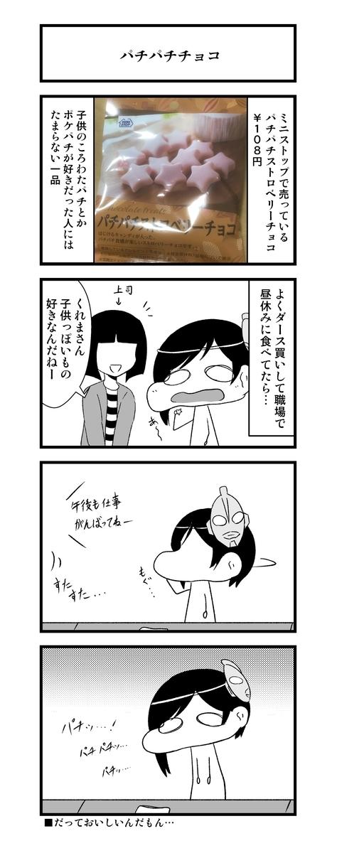 f:id:sikakebunko:20190611133028j:plain