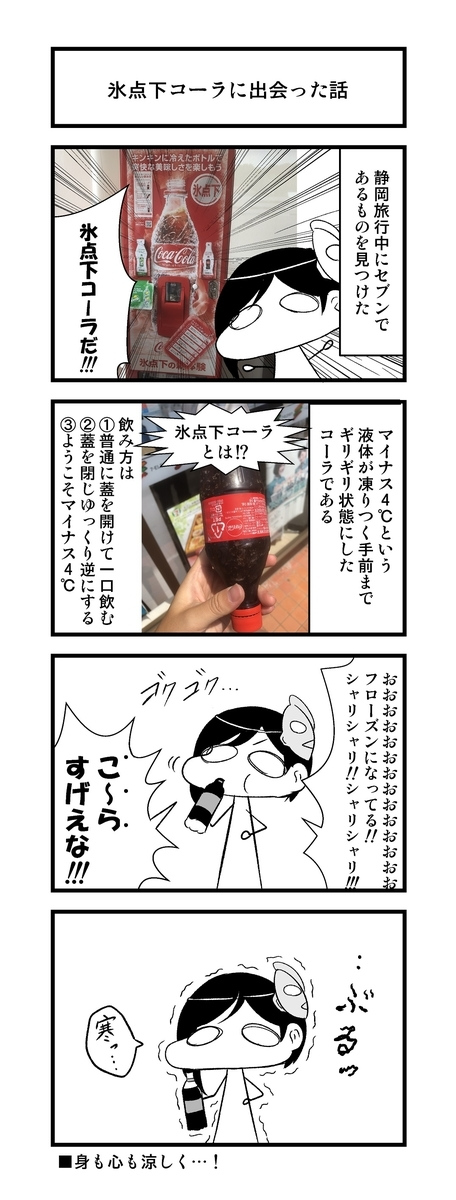 f:id:sikakebunko:20190611172440j:plain
