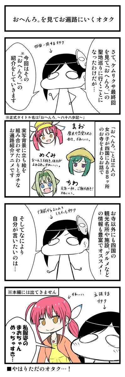 f:id:sikakebunko:20190613220332j:plain