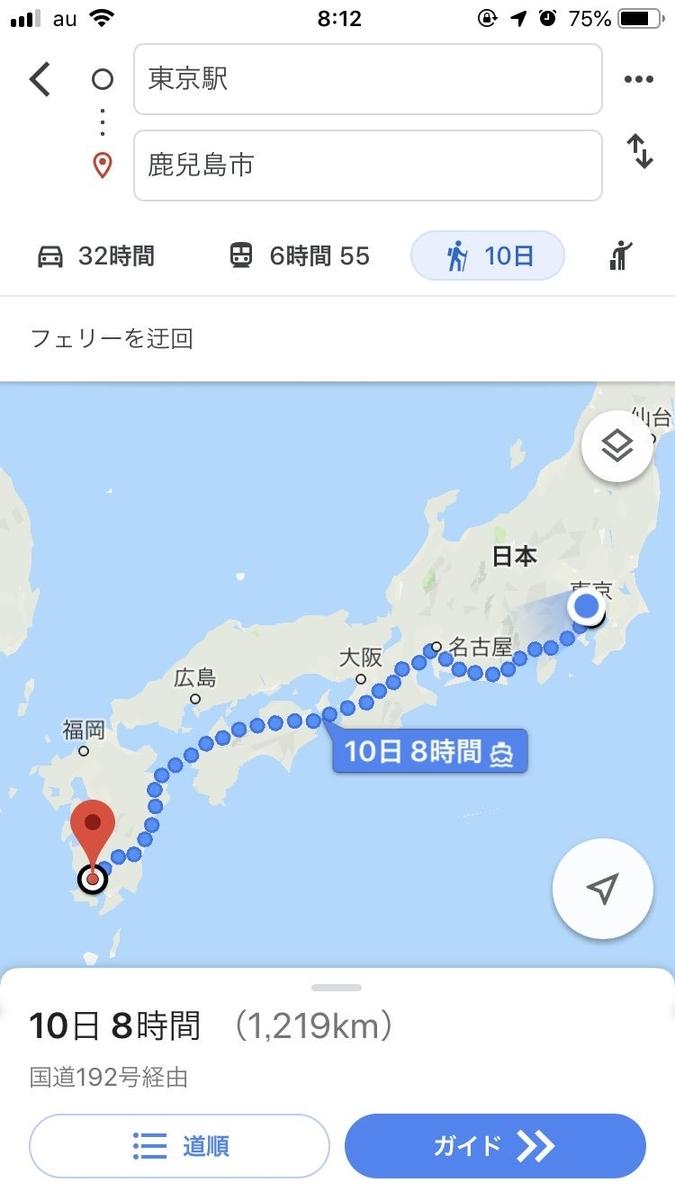 f:id:sikakebunko:20190614131722j:plain