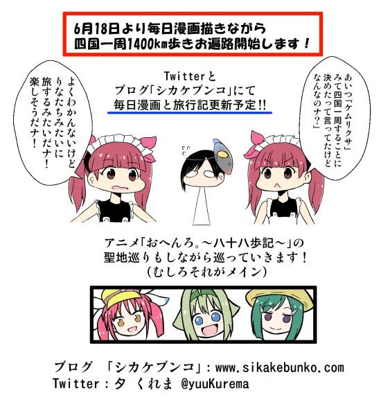 f:id:sikakebunko:20190617180859j:plain
