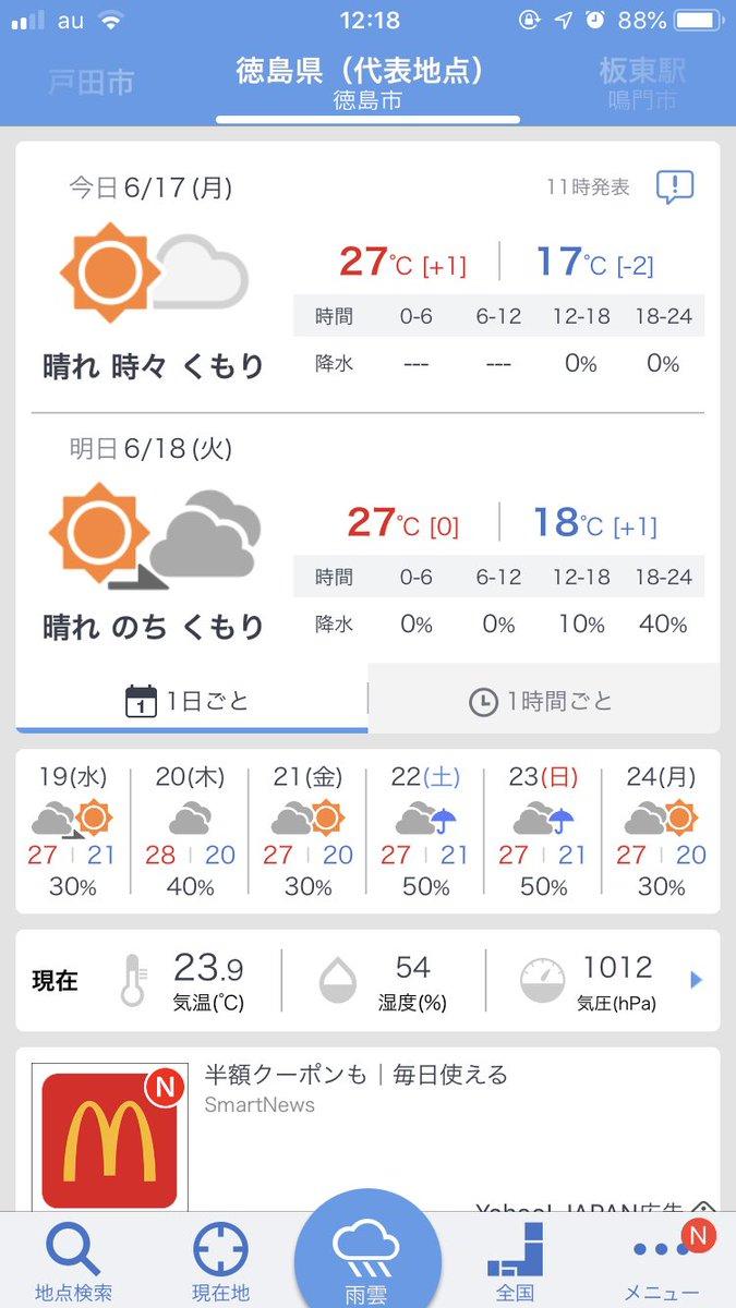 f:id:sikakebunko:20190617181343j:plain