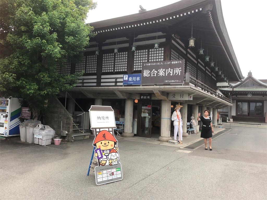 f:id:sikakebunko:20190618215310j:image
