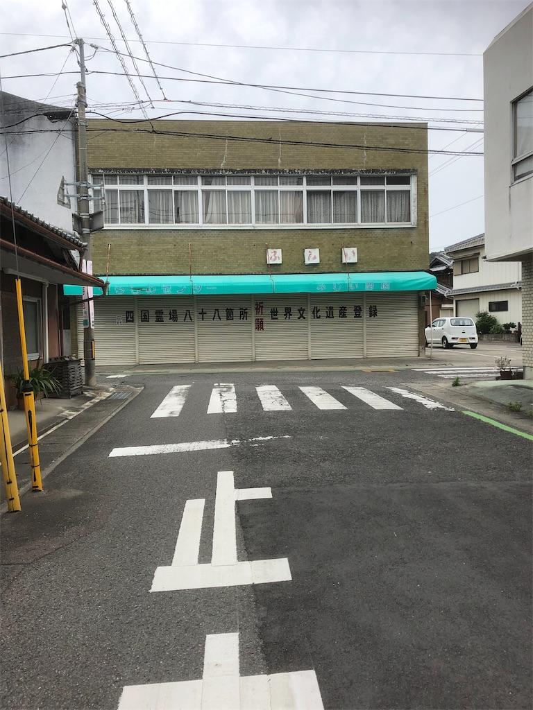 f:id:sikakebunko:20190618215435j:image