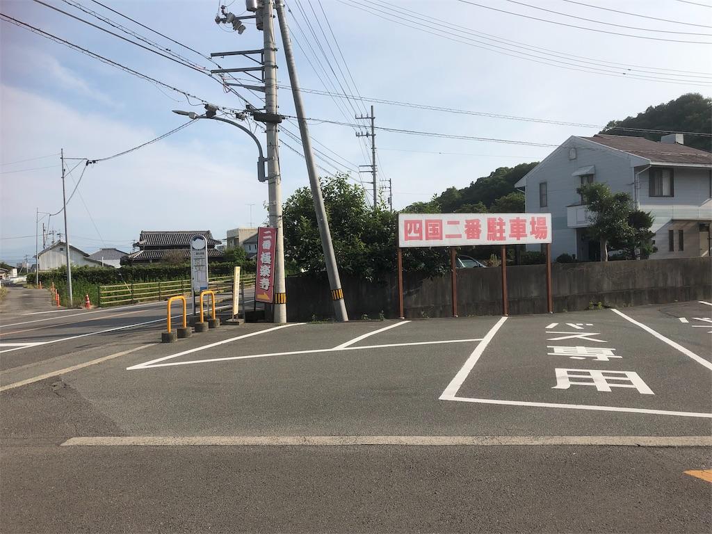 f:id:sikakebunko:20190618221705j:image