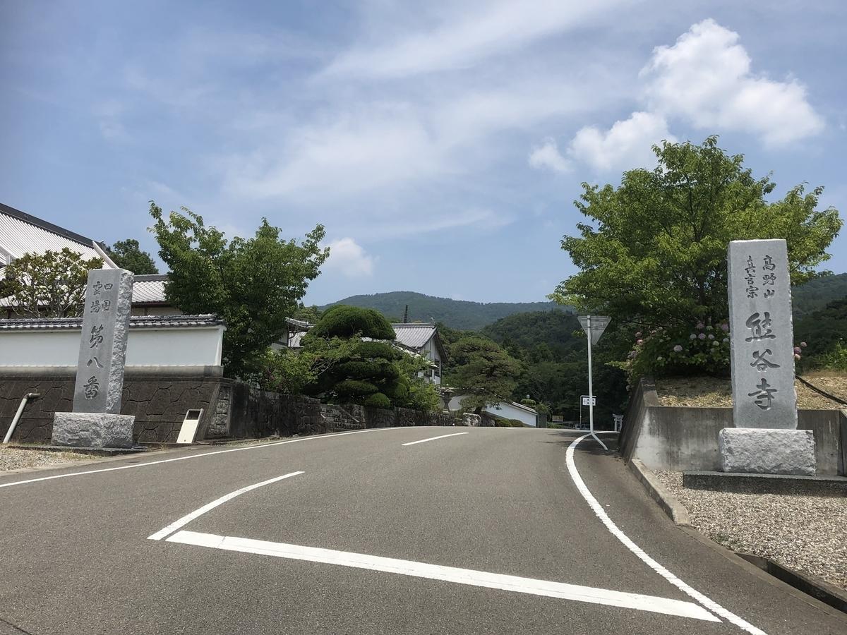 f:id:sikakebunko:20190620120641j:plain