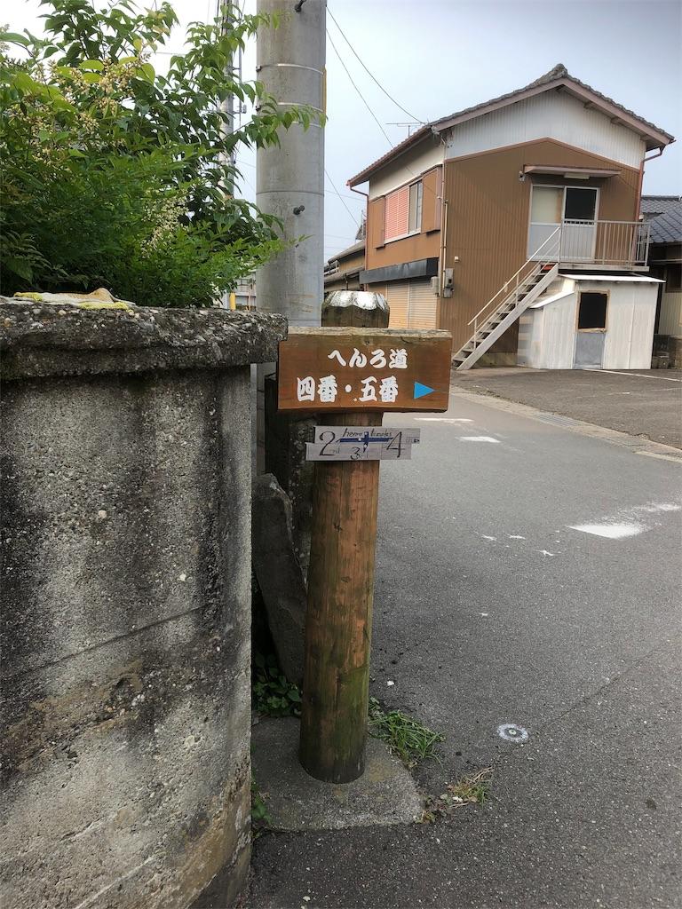 f:id:sikakebunko:20190620205149j:image