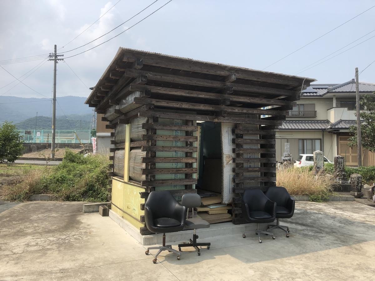 f:id:sikakebunko:20190620232309j:plain