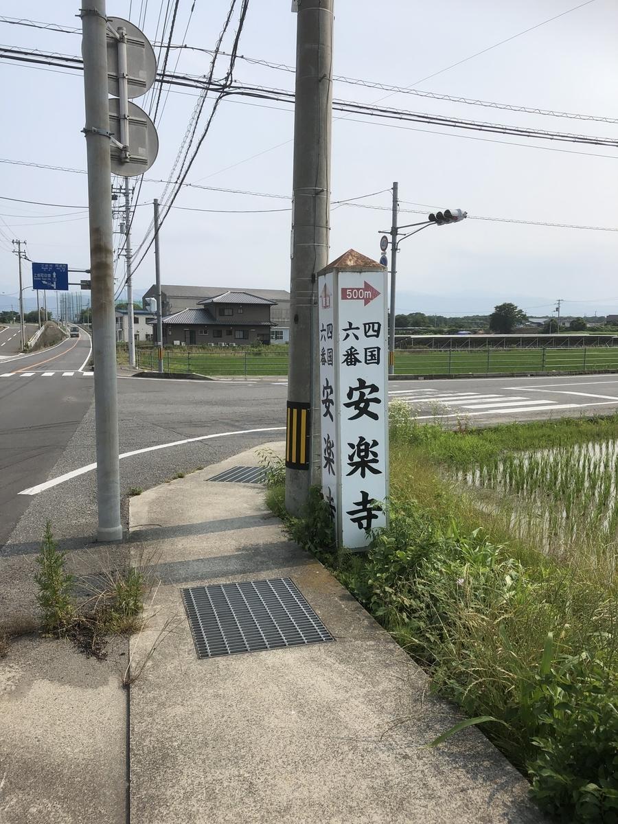 f:id:sikakebunko:20190620232701j:plain