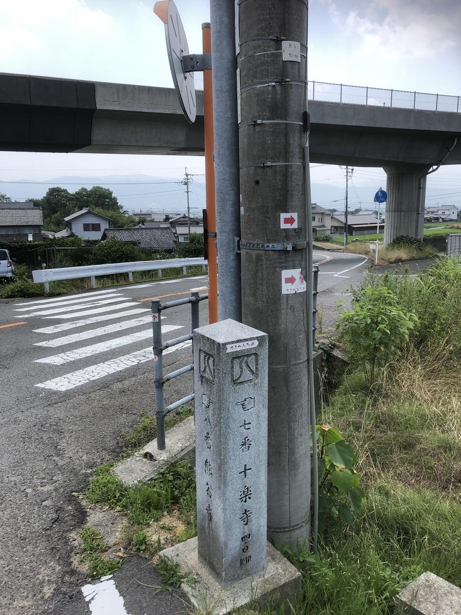 f:id:sikakebunko:20190621065239j:plain